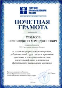 2019-05-27_10-45-00